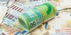 انخفاض جديد على أسعار صرف العملات اليوم