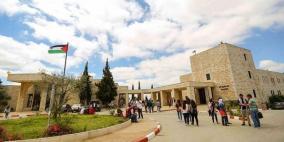بيرزيت  في مقدمة الجامعات الفلسطينية حسب (Google Scholar)