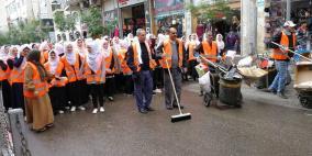 بلدية الخليل تطلق حملة التوعية المحلية للنظافة العامة