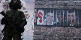 نتنياهو لعائلات الجنود الأسرى: نعمل بشكل سري لإعادتهم