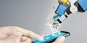 """لأول مرة فلسطينيًا: إنشاء تطبيق للتسوق الإلكتروني """"mart.ps"""""""