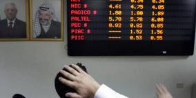 مؤشر بورصة فلسطين يسجل انخفاضا