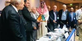 القاهرة:تكريم أمين عام اتحاد عمال فلسطين السابق