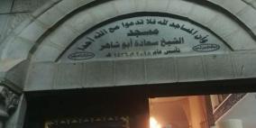مستوطنون يشعلون النار بمسجد ويخطون شعارات عنصرية على جدرانه
