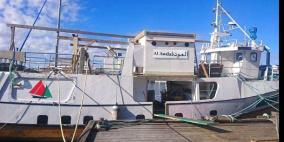 """""""سفينة العودة"""" تنطلق قريبا لكسر حصار غزة"""