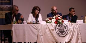 """جامعة القدس تعقد مؤتمر القدس الدولي الثاني بعنوان """"القدس والمستقبل"""""""