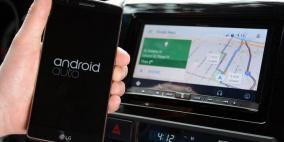 غوغل تتيح الآن الاتصال اللاسلكي بين الهاتف وشاشة السيارة
