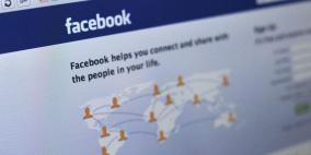فيس بوك تتعهد بعدم مساعدة الحكومات في حروبها الإلكترونية