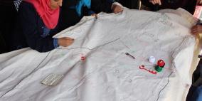 غزة: بدء تطريز أطول خريطة لفلسطين