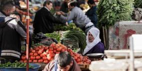 العمل الدولية: الاحتلال سبب رئيسي في سوء الوضع الاقتصادي والعمالي في فلسطين
