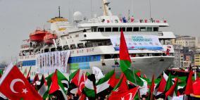 """في ذكرى النكبة.. """"سفينة العودة"""" تبحر من النرويج الى غزة"""