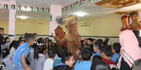 نفذت جمعية عطاء فلسطين الخيرية عرضاً مسرحياً للأطفال في قرية النبي الياس