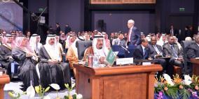 السعودية تحول 40 مليون دولار الى السلطة