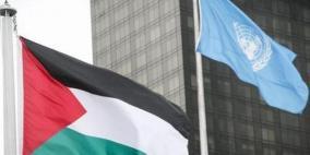 فلسطين تقدم شكوى رسمية ضد التمييز العنصري الإسرائيلي