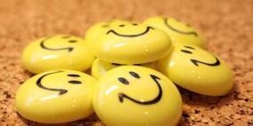 دراسة  تتوصل إلى 'سر السعادة'