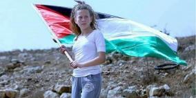 عقارب الساعة الفلسطينية