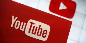 """شاهد أول فيديو نشر على """"يوتيوب"""" قبل 13 عاما"""