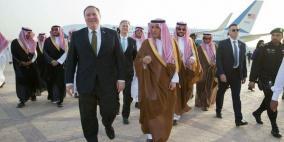 وزير الخارجية الأميركي يصل الرياض في أولى جولاته