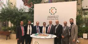 """الإسلامي العربي الراعي الذهبي لمؤتمر """" الملكية الفكرية والعلامات التجارية """""""