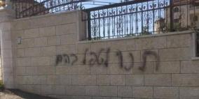 """مجموعات """"تدفيع الثمن"""" الإرهابية تهاجم قرية ترمسعيا"""