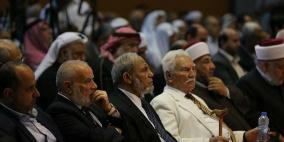 """حماس تعقد """"مؤتمراً"""" في غزة رفضاً لعقد المجلس الوطني"""