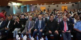 """احتفالية مسابقة الشركة الطلابية """"انجاز فلسطين"""" في رام الله"""