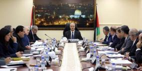 أبرز قرارات مجلس الوزراء في جلسته الأسبوعية