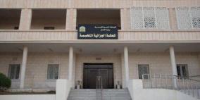 السعودية تحاكم جواسيس للموساد