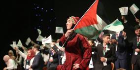 انجاز فلسطين تحتفل باختتام مسابقة الشركة الطلابية