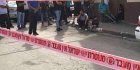 قتيل ومصابان بجريمة إطلاق نار في الطيرة