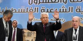 الرئيس: لو لم يعقد المجلس الوطني لكان الحلم  الفلسطيني في خطر