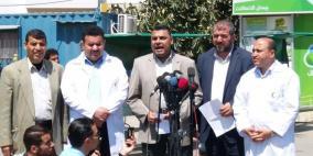 الصحة بغزة: القطاع الصحي دخل مرحلة خطيرة وغير مسبوقة