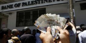 صرف رواتب الموظفين في غزة والخصم يصل الى 50%