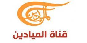 السلطات السورية تمنع قناة الميادين من العمل جنوب العاصمة دمشق