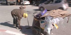 عامل نظافة يعثر على ذهب بقيمة 330 ألف دولار في القمامة
