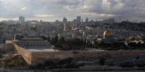 """3 دول تقاطع برنامج """"الأمن الأمريكي"""" بعد الخطوة الأخيرة في القدس"""