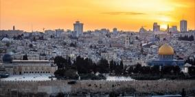 دولة جديدة تنقل سفارتها إلى القدس