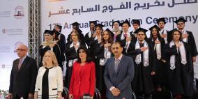 مدارس المستقبل تحتفل بتخريج الفوج السابع عشر من طلبة الثانوية العامة