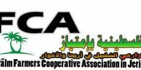 المستهلك : تدعو لتشديد الرقابة لمنع تهريب التمور الإسرائيلية والدواجن والمحاصيل الزراعية