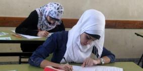 التربية: إنهاء استعدادات امتحان الإنجاز