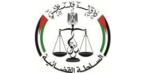 خدمات إلكترونية قضائية خدمة للمواطنين