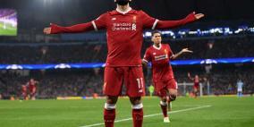 ريال مدريد يحدد رقم قميص صلاح
