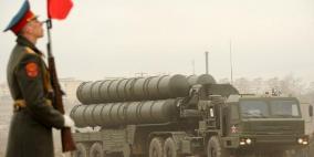 هل تراجعت موسكو عن تزويد النظام السوري بصواريخ إس-300؟