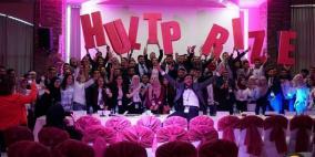 """المسابقة الطلابية العالمية """"hult prize"""""""