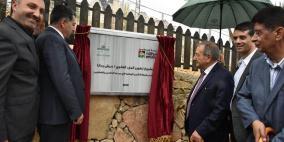 بلدية رام الله تدشن الجزء العلوي من حرش ردانا