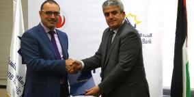 الاسلامي الفلسطيني وحضارة يوقعان اتفاقية تعاون للتسديد الآلي عبر إسلامي أون لاين