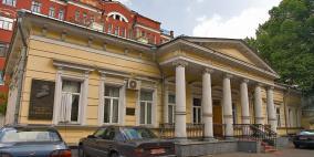 سفارة فلسطين في موسكو تحيي الذكرى السبعين للنكبة