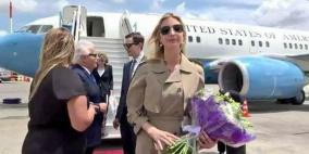 قائمة الدول المشاركة في حفل نقل السفارة الامريكية الى القدس