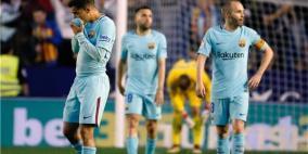 فيديو.. أول خسارة لبرشلونة في الليجا