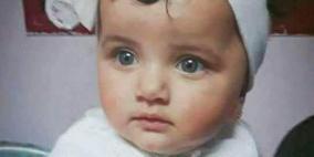 استشهاد رضيعة شرق غزة